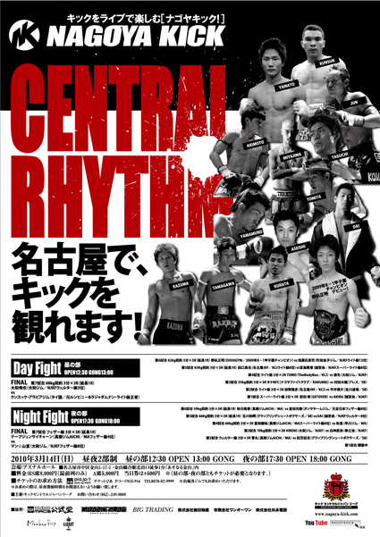 2010-03-14 : NAGOYAKICK~CENTRAL RHYTHM~