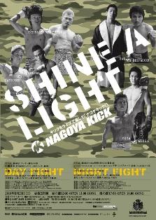 2010-05-23 : NAGOYAKICK ~Shine a Light~