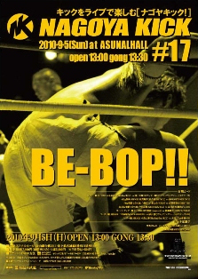 2010-09-05 : NAGOYAKICK~BE-BOP!!~
