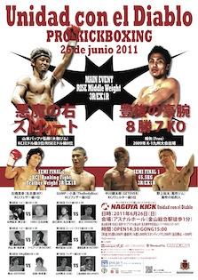 2011-06-26 : NAGOYAKICK~Unidad con el Diablo~