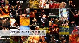 2012-03-25HP-top